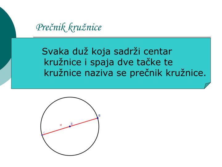Prečnik kružnice