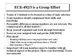 ece 492 3 is a group effort
