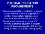 physical education requirements