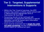 tier 2 targeted supplemental interventions supports