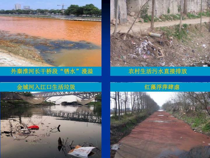 外秦淮河长干桥段