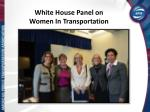 white house panel on women in transportation