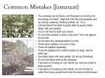 common mistakes jamaraat