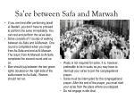sa ee between safa and marwah
