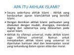 apa itu akhlak islami