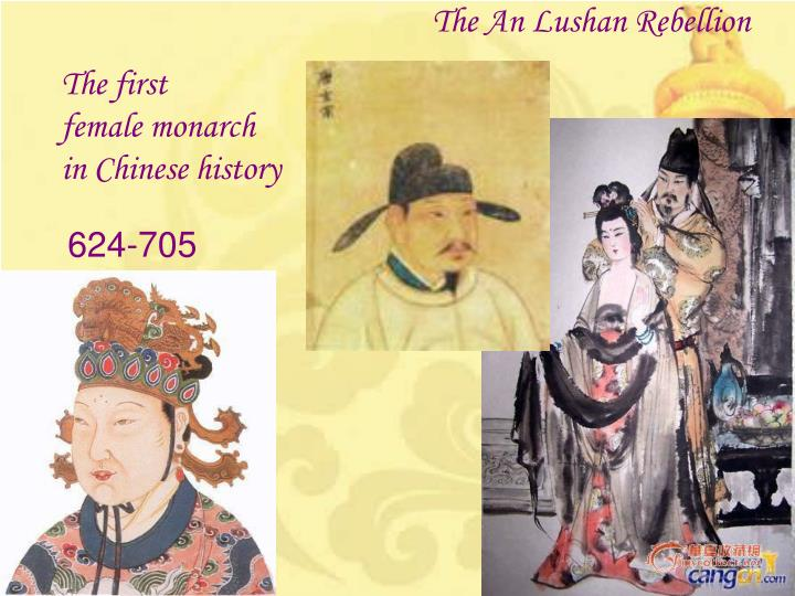 a brief history of the tang dynasty