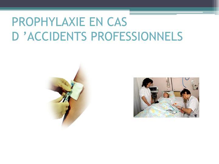 Prophylaxie en cas d accidents professionnels