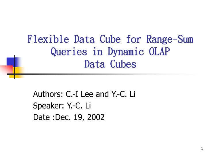 Flexible data cube for range sum queries in dynamic olap data cubes