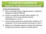 2 etude de la solubilit de l aspirine simple en fonction du ph