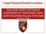 college cert officials overview of proposed new certification rules for 2009 december 1 2008