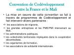 convention de cod veloppement entre la france et le mali