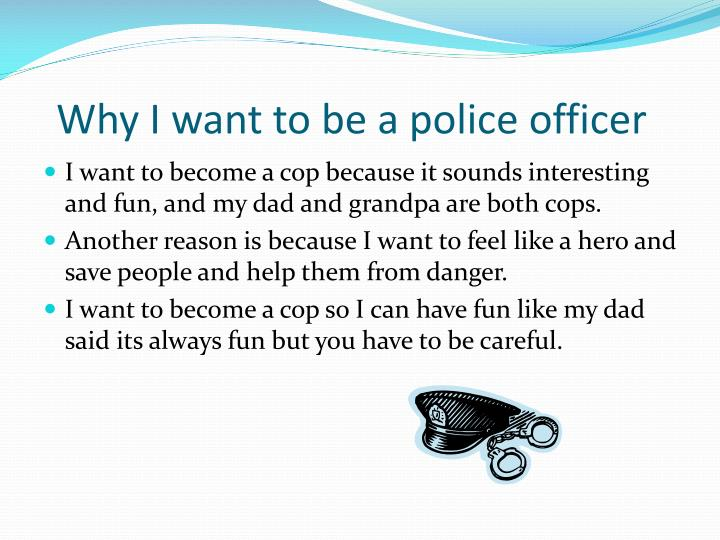 why do i want to be a cop