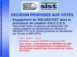 decision proposee aux votes