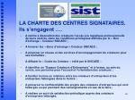 la charte des centres signataires ils s engagent