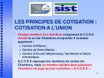 les principes de cotisation cotisation a l union