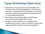 tujuan perkahwinan dalam islam1
