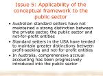 issue 5 applicability of the conceptual framework to the public sector