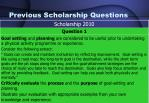 previous scholarship questions1