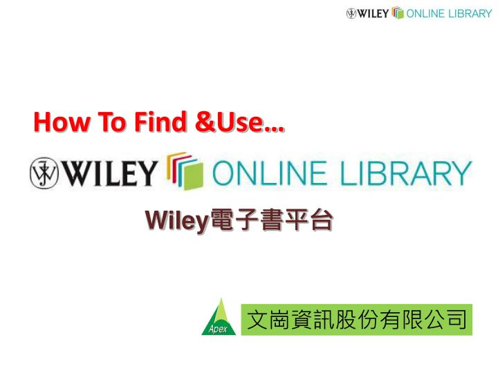 How to find use