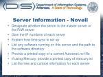 server information novell