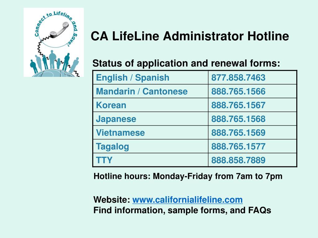 www.californialifeline.com renewal form 2020