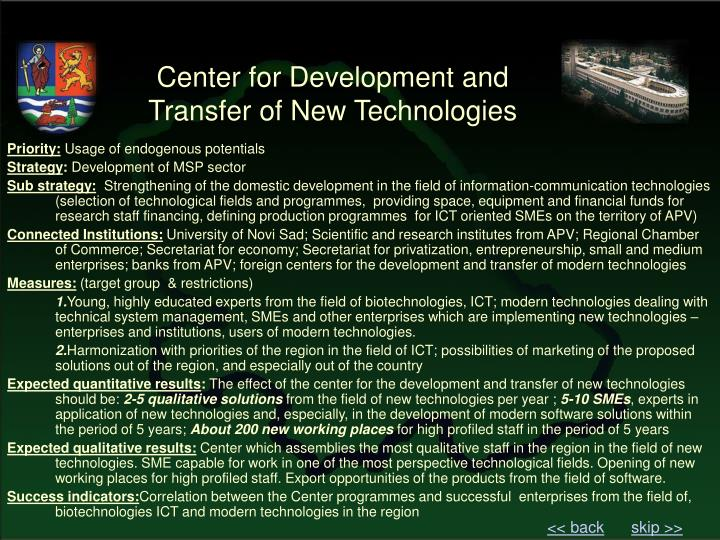 Center for Development and