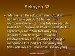 seksyen 33