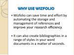 why use wizfolio