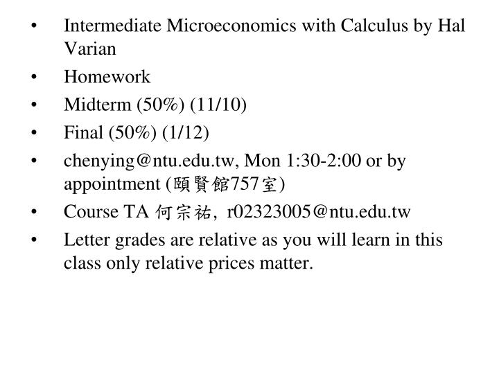 PPT - Intermediate Microeconomics with Calculus by Hal