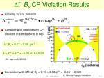 b s cp violation results