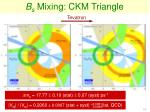 b s mixing ckm triangle