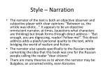 style narration