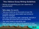 this i believe essay writing guidelines
