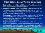 this i believe essay writing guidelines1
