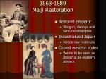 1868 1889 meiji restoration
