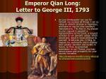 emperor qian long letter to george iii 1793