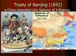 treaty of nanjing 1842