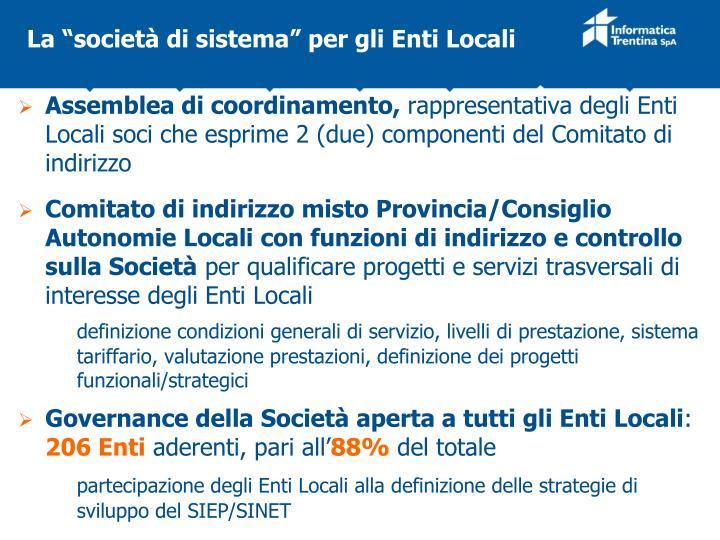 """La """"società di sistema"""" per gli Enti Locali"""