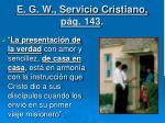 e g w servicio cristiano p g 143