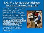 e g w y los estudios b blicos servicio cristiano p g 153