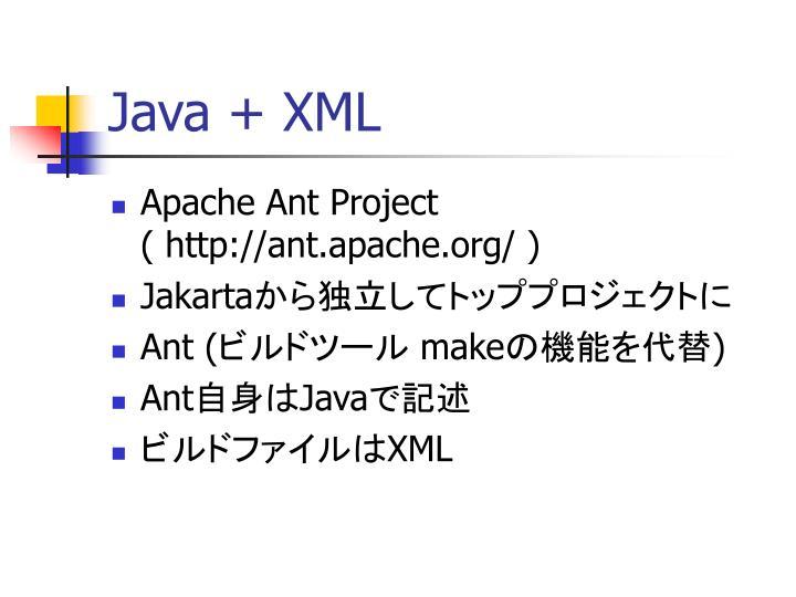 Java + XML