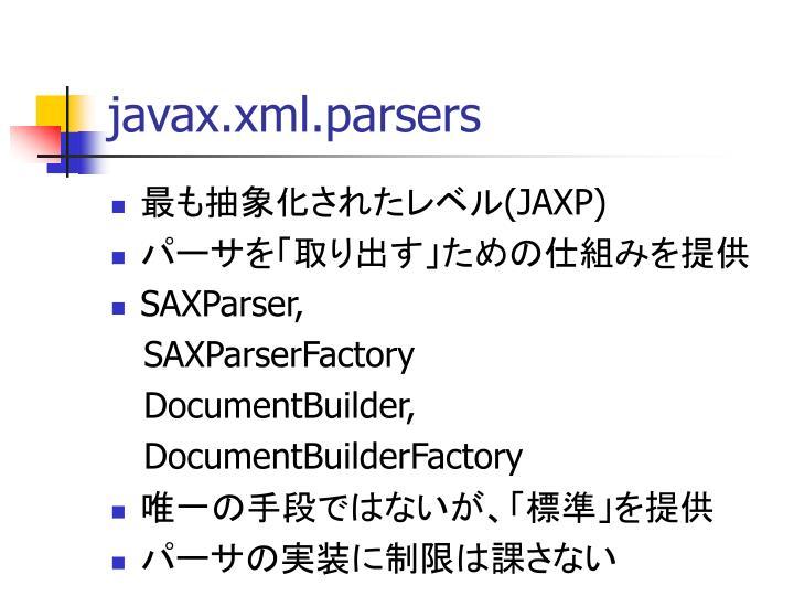 javax.xml.parsers