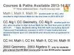 courses paths available 2013 14 sy 1 st three addressed here fourth courses later