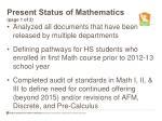 present status of mathematics page 1 of 2
