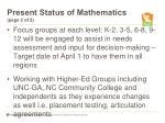 present status of mathematics page 2 of 2