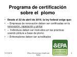 programa de certificaci n sobre el plomo