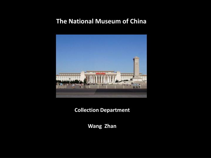 the national museum of china n.