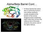 alpha beta barrel cont