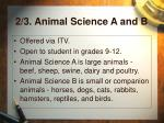 2 3 animal science a and b