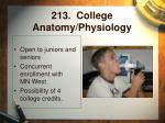 213 college anatomy physiology